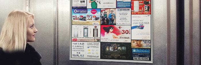 Реклама в лифтах. Как правильно составить рекламный макет?